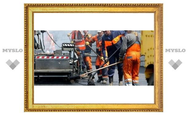 В Туле продолжат ремонтировать дороги