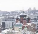 Тульская область вошла в двадцатку регионов России с высоким качеством жизни