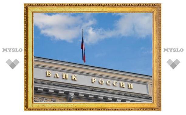 Банк России придумал способ наказать недобросовестных банкиров