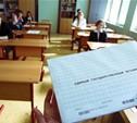 Известны результаты первых ЕГЭ в Тульской области