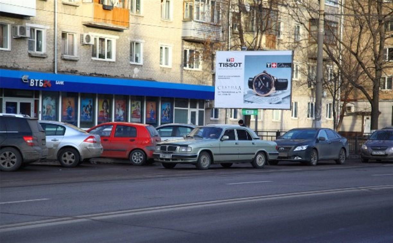 Штраф за нарушение правил парковки в Тульской области составит 2500 рублей