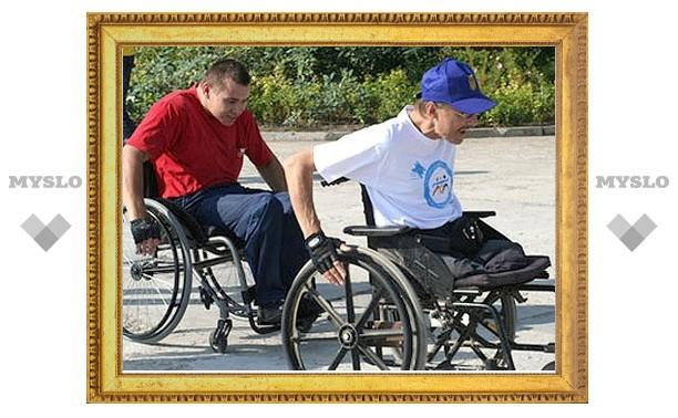Под Тулой состоялись малые паралимпийские игры