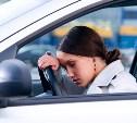 Памятка МЧС: Как не уснуть за рулем?