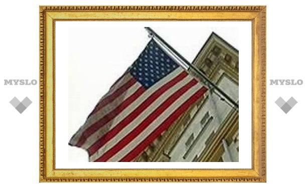 США облегчают процедуру выдачи студенческих виз