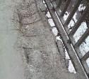 Мост на Демидовской плотине в Туле начал разрушаться