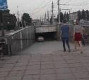 В Туле водитель припарковался в подземном переходе: видео