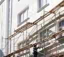В Туле по программе капремонта отремонтированы 116 домов