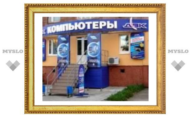 """Тульским вкладчикам """"ДВК"""" вернут деньги"""