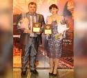 Туляки стали лауреатами Всероссийского конкурса «Лучший преподаватель школы искусств»