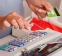Переход на онлайн-ККТ, новое в проверках и другие изменения в законодательстве