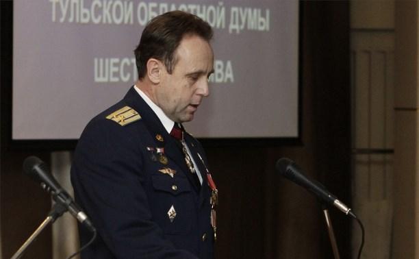 Депутаты Тульской облдумы приняли присягу