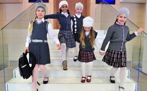 Тульские родители жалуются на высокую стоимость школьной формы