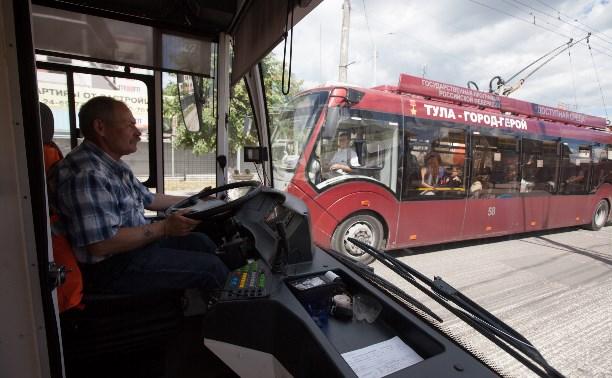 С 1 июня в Туле поменяется расписание движения трамваев и троллейбусов