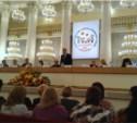Тульская делегация участвует во Всероссийском форуме приёмных семей