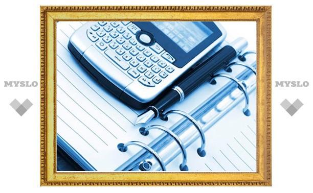 Тульское правительство получило 47% скидку на мобильную связь