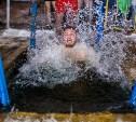 Где в Тульской области окунуться в прорубь на Крещение