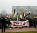 """Организаторы """"Русского марша"""" подали заявку на проведение шествия"""