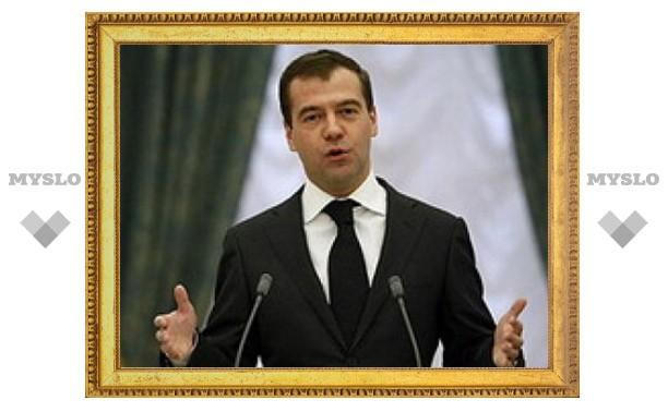 Россия создала комиссию по модернизации экономики
