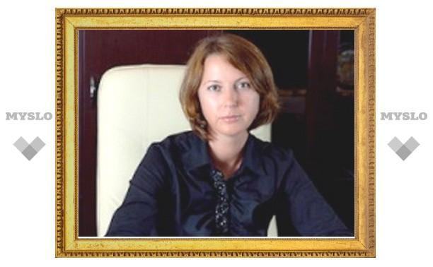 В администрации Тулы новое назначение