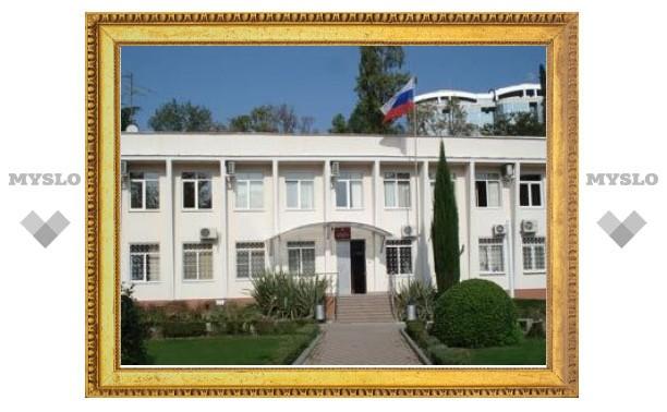 Бывшего сочинского судью подозревают во взятке в 101 миллион рублей