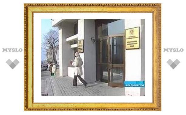 Приморского депутата обвинили в хищении денег научного флота