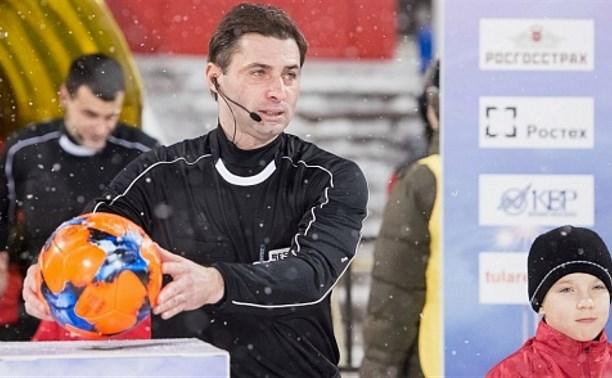 Матч «Арсенал» – «Зенит» рассудит арбитр ФИФА Алексей Еськов