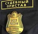 Назначен главный судебный пристав Тульской области