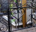 В Белёве осудили 19-летнего парня за кражу ограды на кладбище