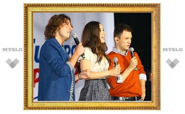 Туляки позавтракали со звездами российской сцены