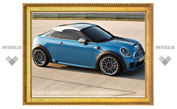 """Mini отпразднует 50-летний юбилей моделью с кузовом """"купе"""""""