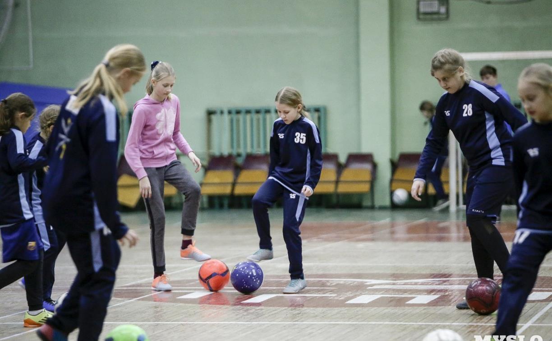 В Туле запускают уникальную программу футбольных тренировок для девочек
