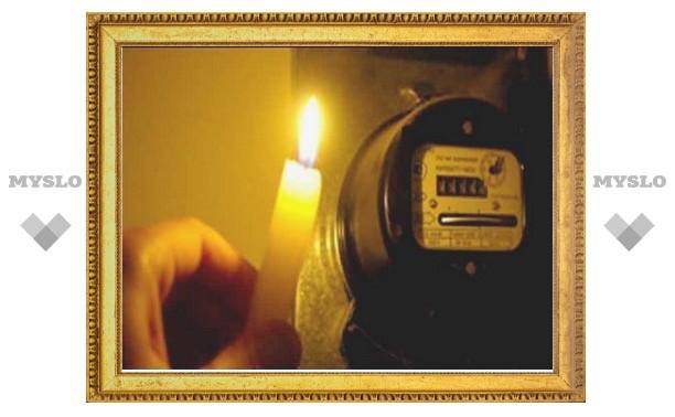 Центральный район Тулы остался без света
