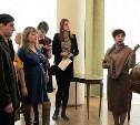 В Туле открылся музейный центр «Русские усадьбы»