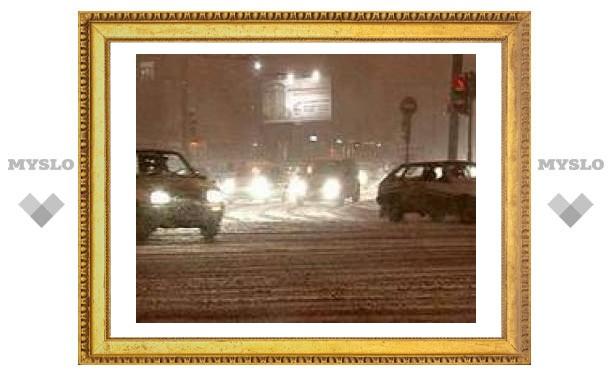 Ночью в Туле снег с дождем
