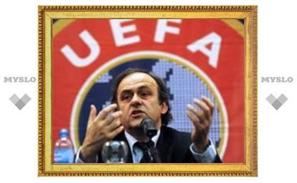 УЕФА рассмотрит проект европейской Суперлиги