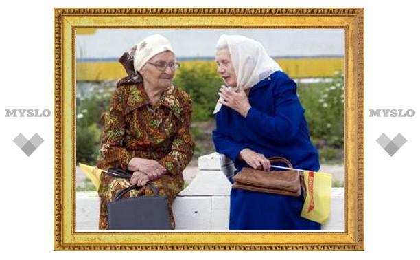 Тулякам ответят на вопросы о пенсионном обеспечении