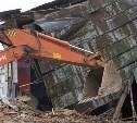 Летом в Центральном районе Тулы снесут пять аварийных домов