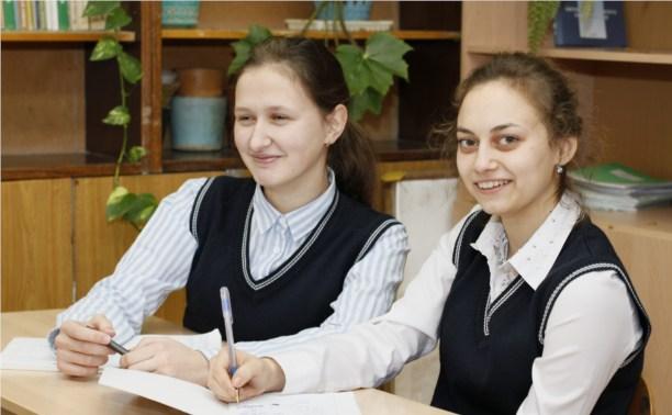 Выпускники сдадут обязательное школьное сочинение 3 декабря