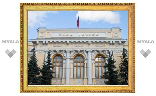 Небанковский бизнес выведут из-под надзора Центробанка