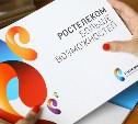 Туляки могут теперь оплатить услуги «Ростелекома» в «Евросети»: зачисление мгновенно и без комиссии