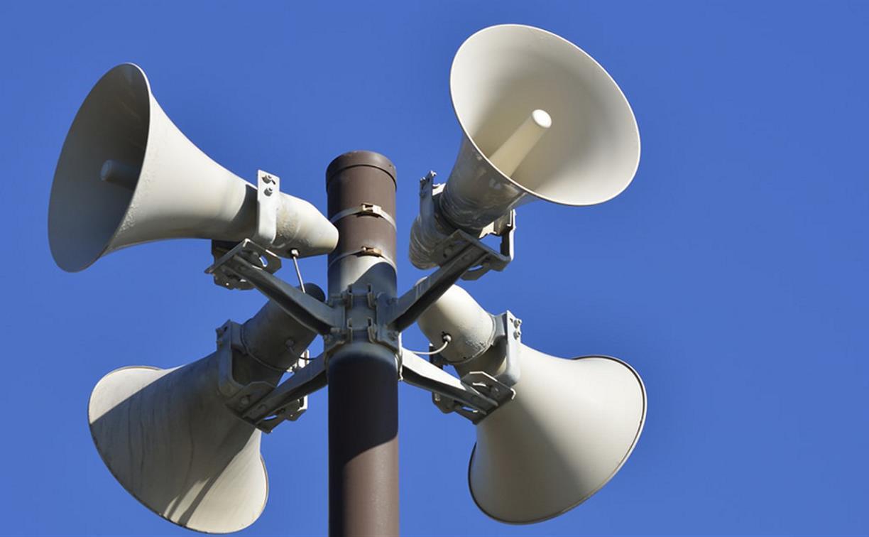 В Тульской области проверят работу системы оповещения