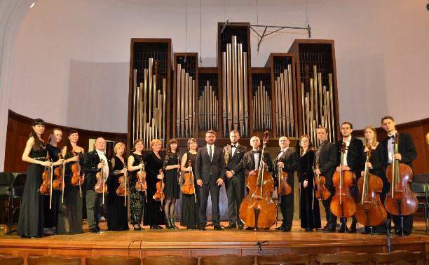 Тульский симфонический оркестр выступил на одной из самых престижных площадок Москвы