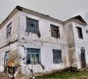 В России введут новые правила переселения из ветхого жилья