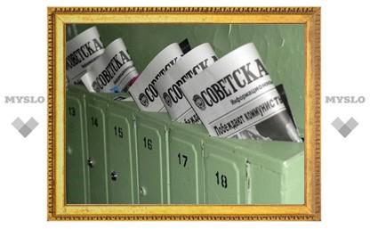 Коммунистов на 30 000 рублей оштрафовали за партийную газету