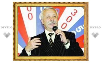 Якубович приедет в Тулу за ружьем