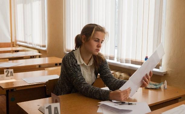 ЕГЭ по математике профильного уровня выбрали более 4700 тульских выпускников