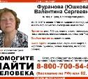 В Пролетарском районе Тулы разыскивают пропавшую пенсионерку