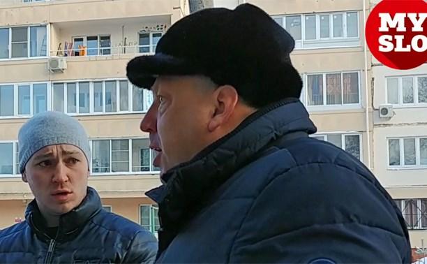 Глава Пролетарского округа устроил управляющим компаниям разнос за сосульки, снег и лед: видео
