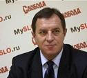 Главный прокурор области посоветовал не вкладывать деньги в биткоины