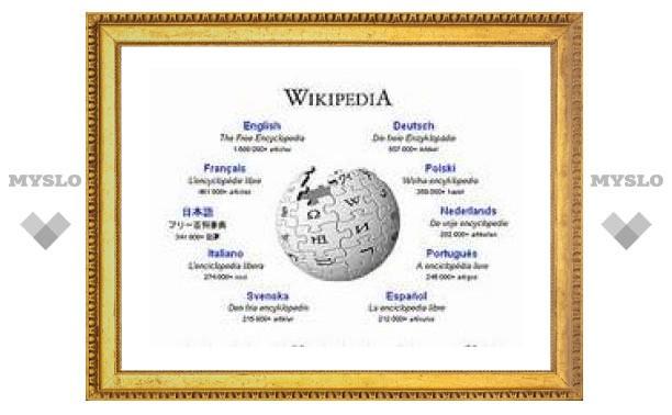 """Слово """"Wiki"""" вошло в Оксфордский словарь"""